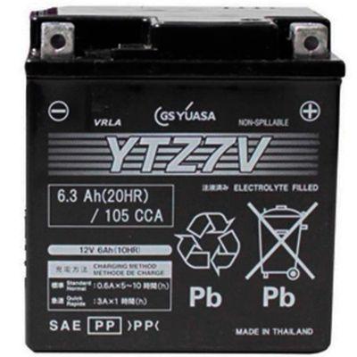 Bateria Yuasa YTZ-7v N-Max 160